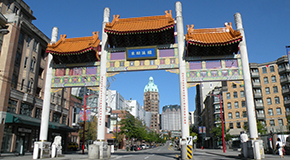 Chinatown Millennium Gate at Pender and Carrall