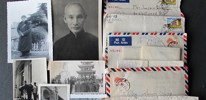 Grandfather Chen and letters to the artist's mother