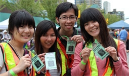 Volunteer with the City of Vancouver